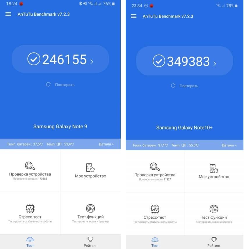 сравнение результатов AnTuTu Galaxy Note 9 и Galaxy Note 10+