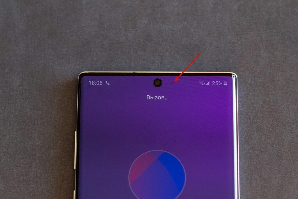 датчик приближения на Galaxy Note 10+