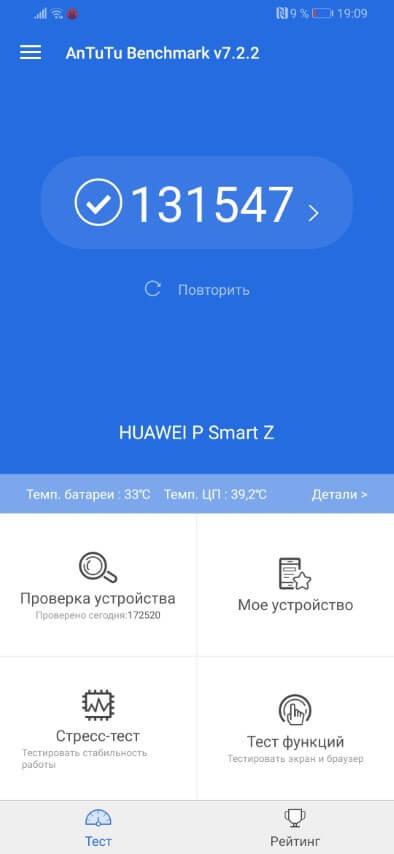 сколько баллов антуту набирает Huawei P Smart Z