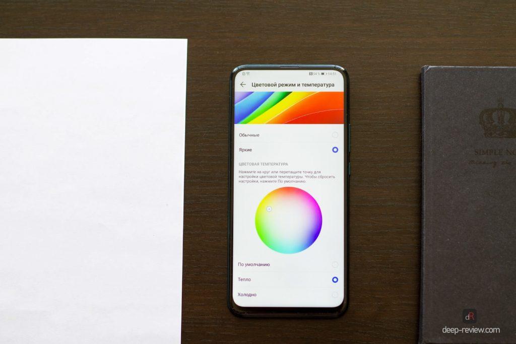 белый цвет на экране Huawei P Smart Z