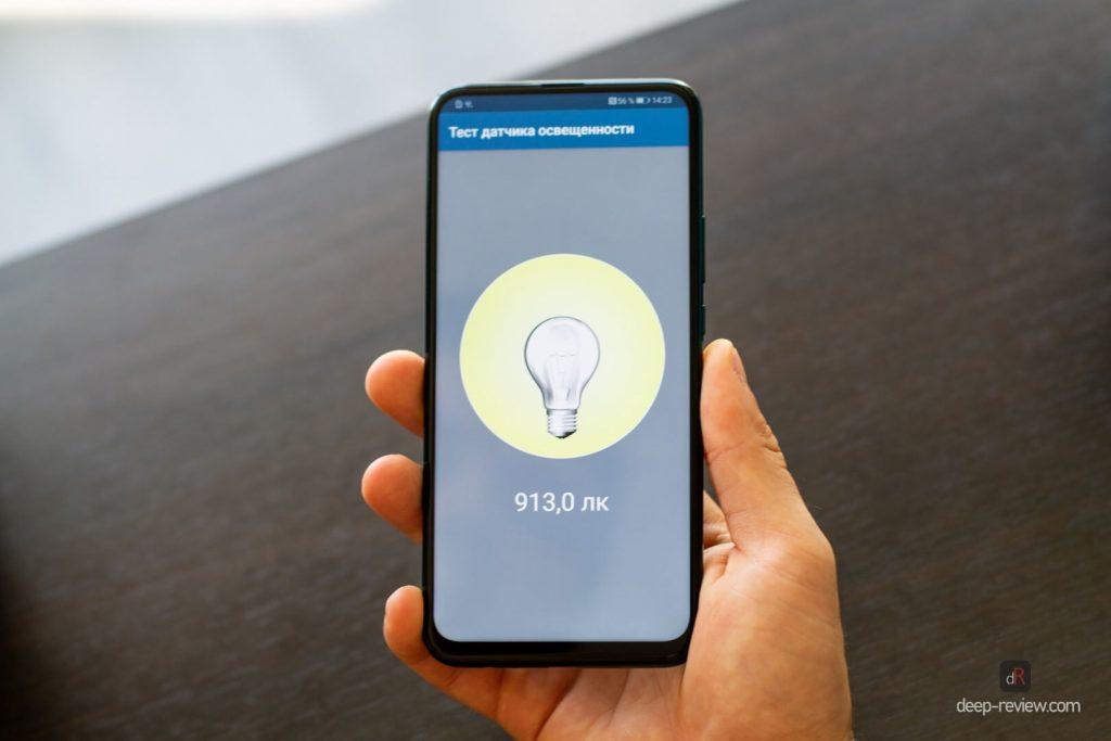 палец не прикрывает датчик света на Huawei P Smart Z