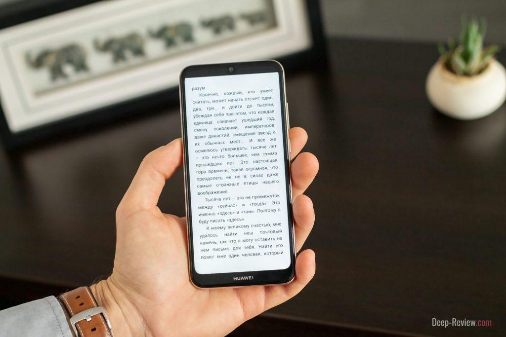 чтение книг на экране Huawei Y6 2019