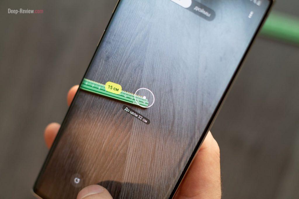 быстрое измерение на Samsung Galaxy Note10+