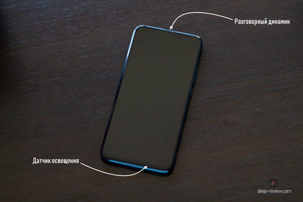 датчики на Huawei P Smart Z
