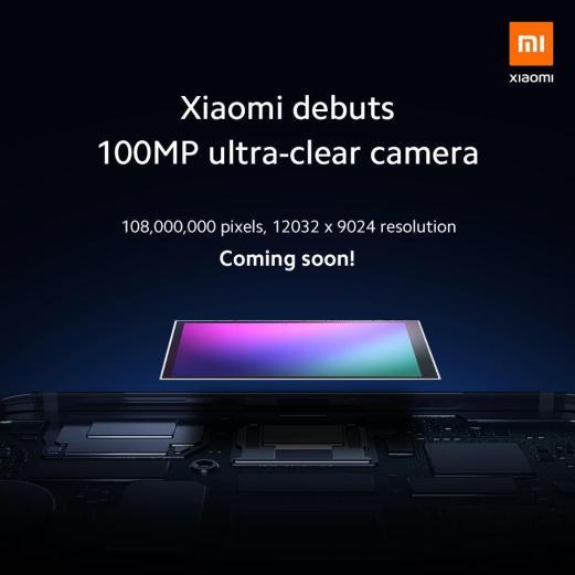 Первый смартфон с камерой на 100 мегапикселей