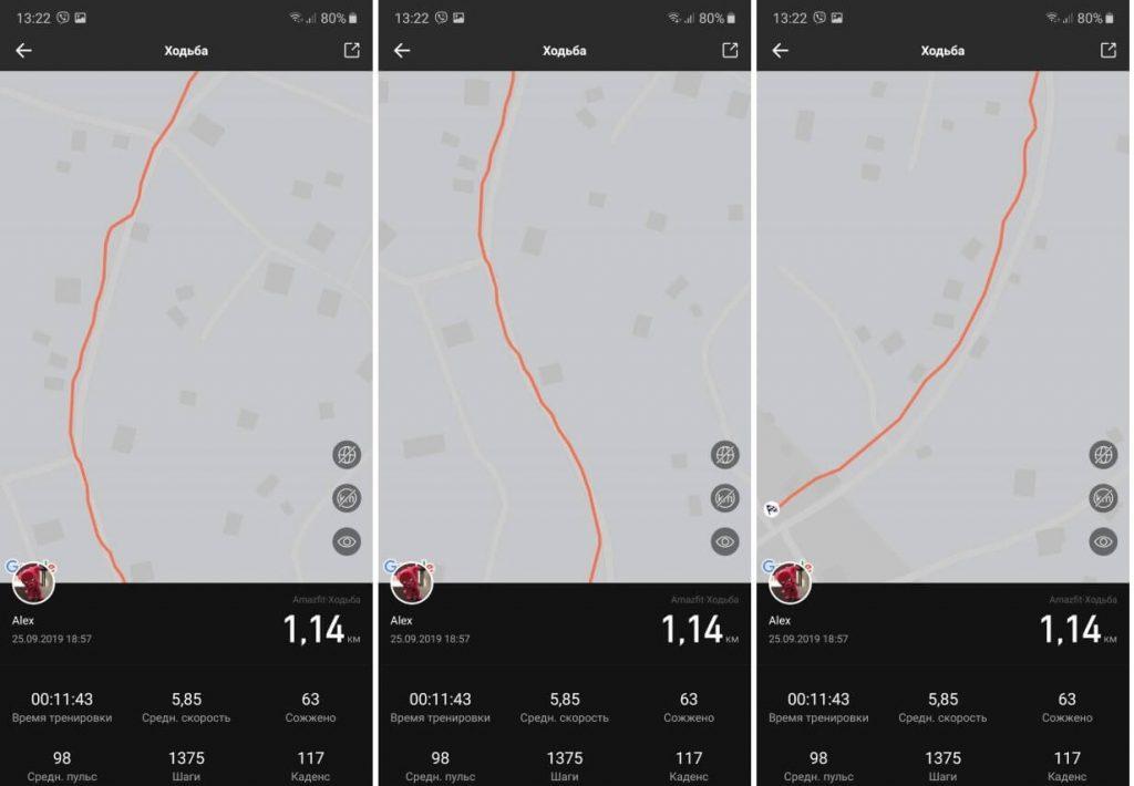 Точность отрисовки маршрута GPS на Amazfit GTR