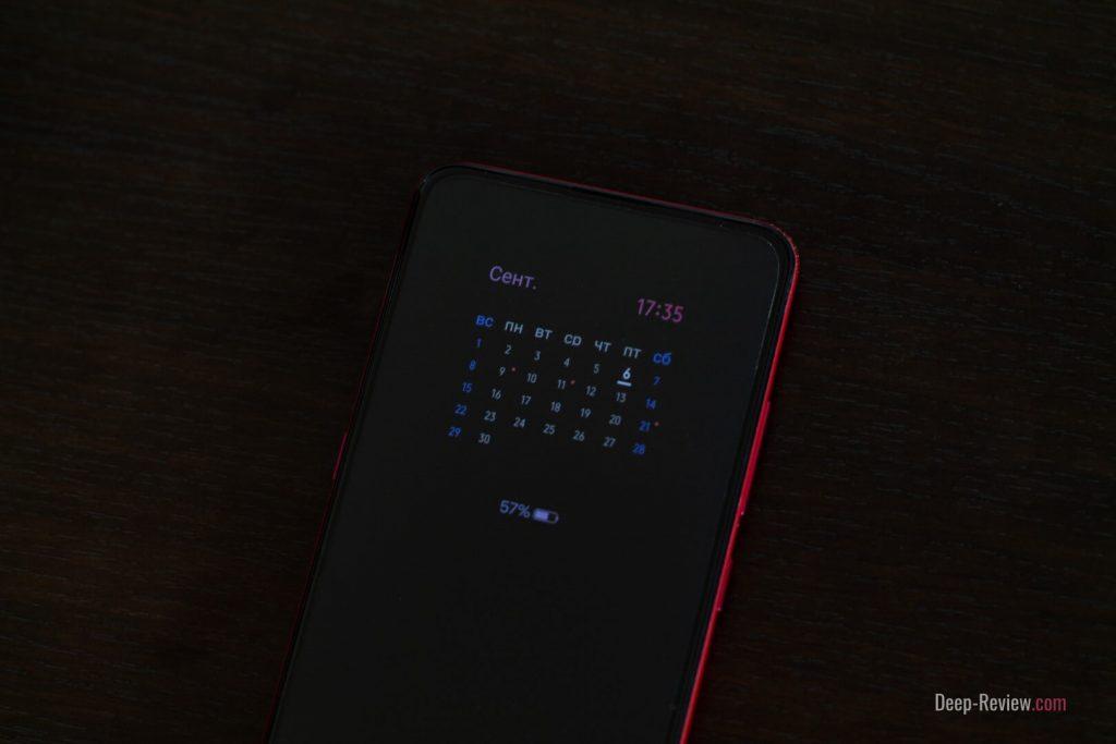 AOD-режим на Vivo V15 Pro