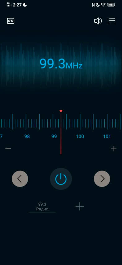 FM-радиоприемник на Vivo V15 Pro