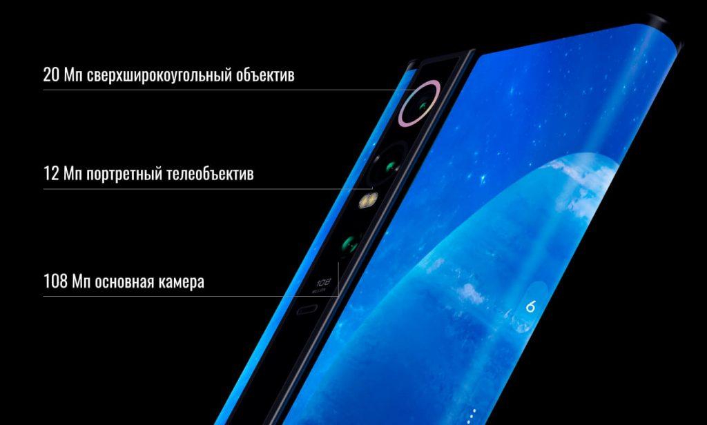 модуль камер на Xiaomi Mi MIX Alpha