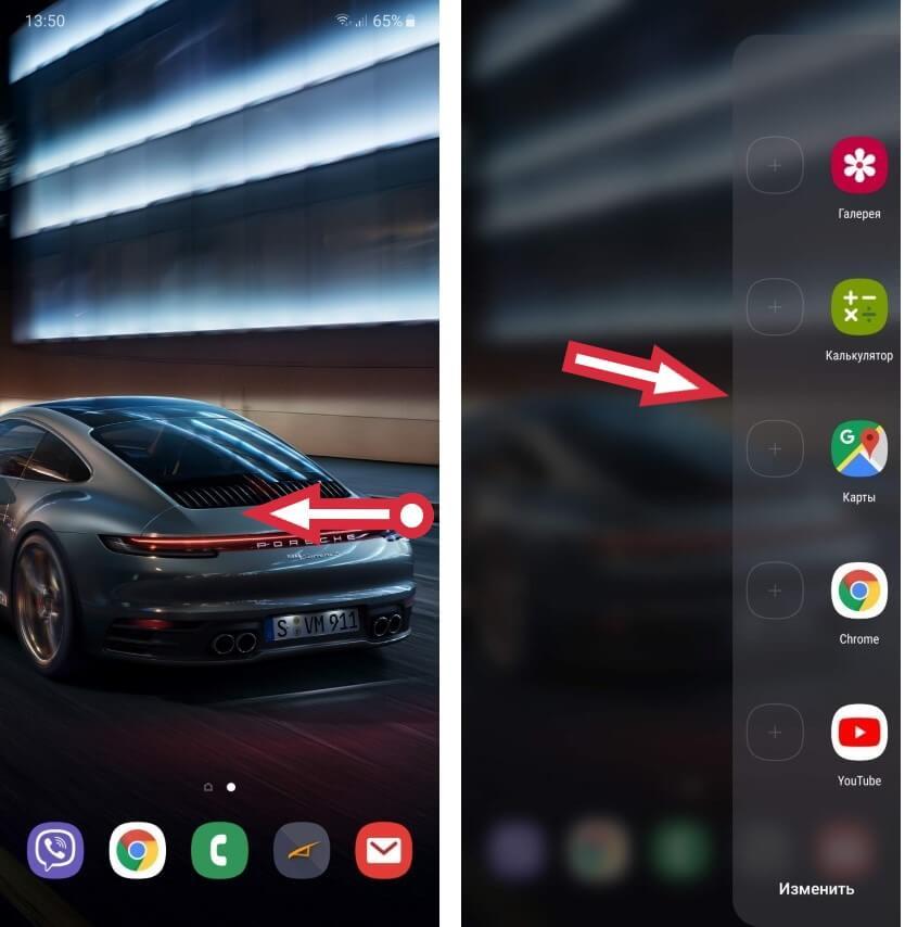Edge-панели на смартфонах Samsung