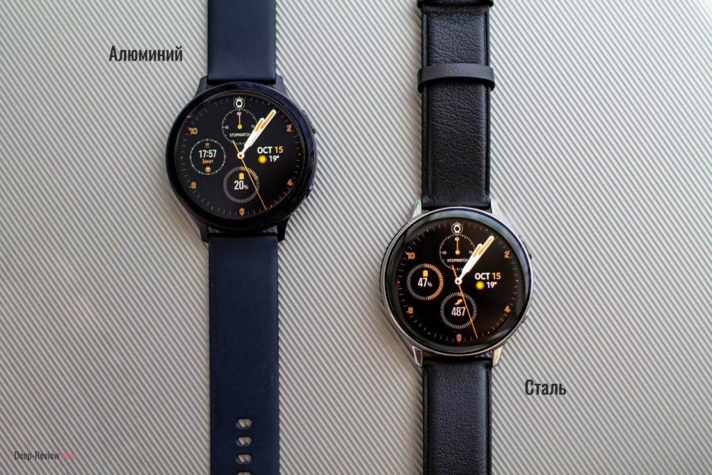 сравнение стальной и алюминиевой версии Galaxy Watch Active 2