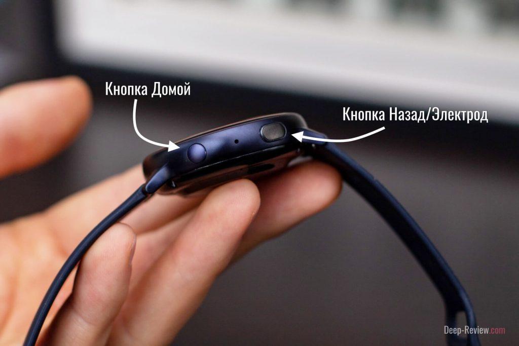 кнопки на часах Galaxy Watch Active 2