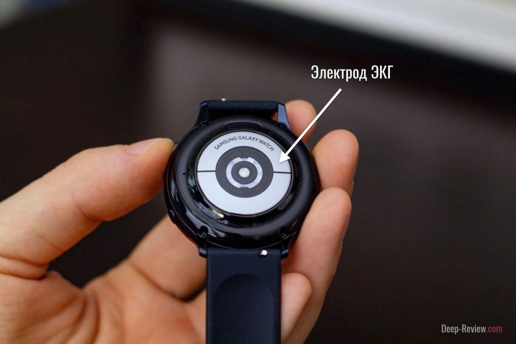второй электрод ЭКГ на Galaxy Watch Active 2
