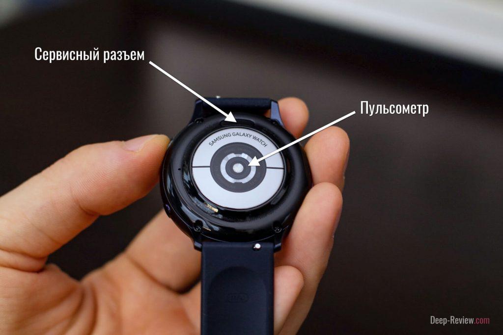 сервисный разъем и пульсометр на Galaxy Watch Active 2
