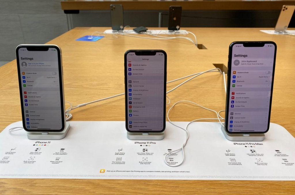 различные оттенки экрана iPhone 11
