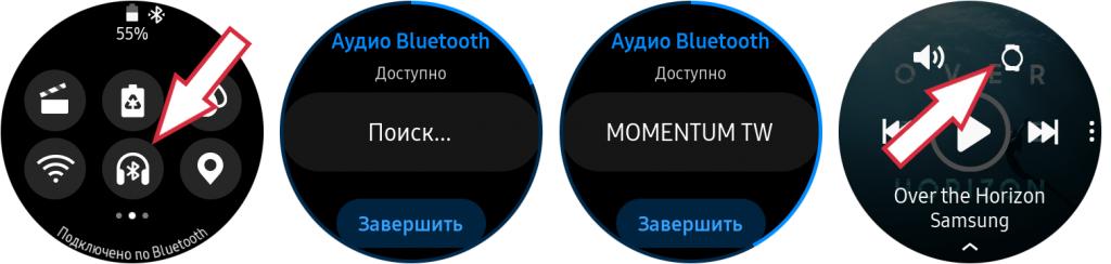прослушивание музыки на часах Galaxy Watch Active 2 с Bluetooth-наушниками