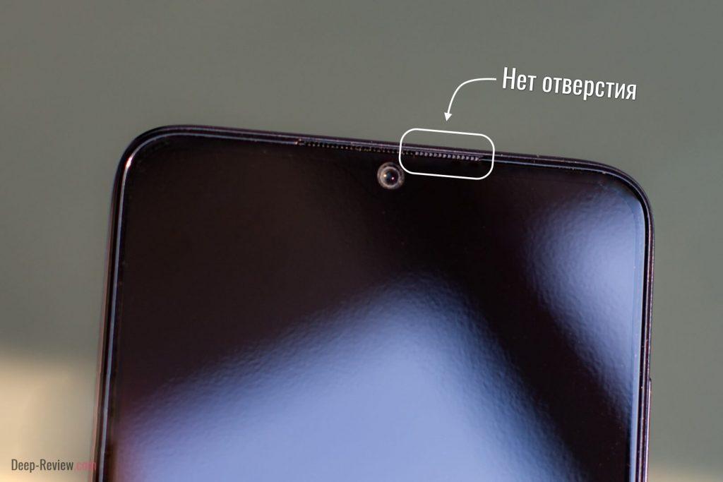 решетка разговорного динамика Xiaomi Redmi Note 8 Pro