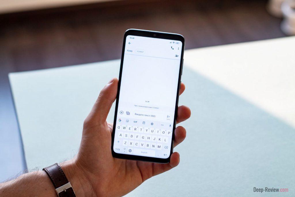 приложение SMS со скрытым вырезом
