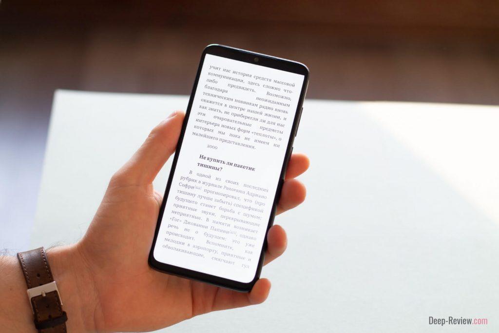 Книга на экране Redmi Note 8 Pro