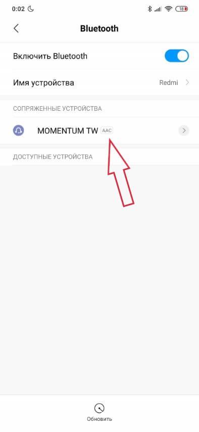 bluetooth-наушники подключаются только по кодеку AAC