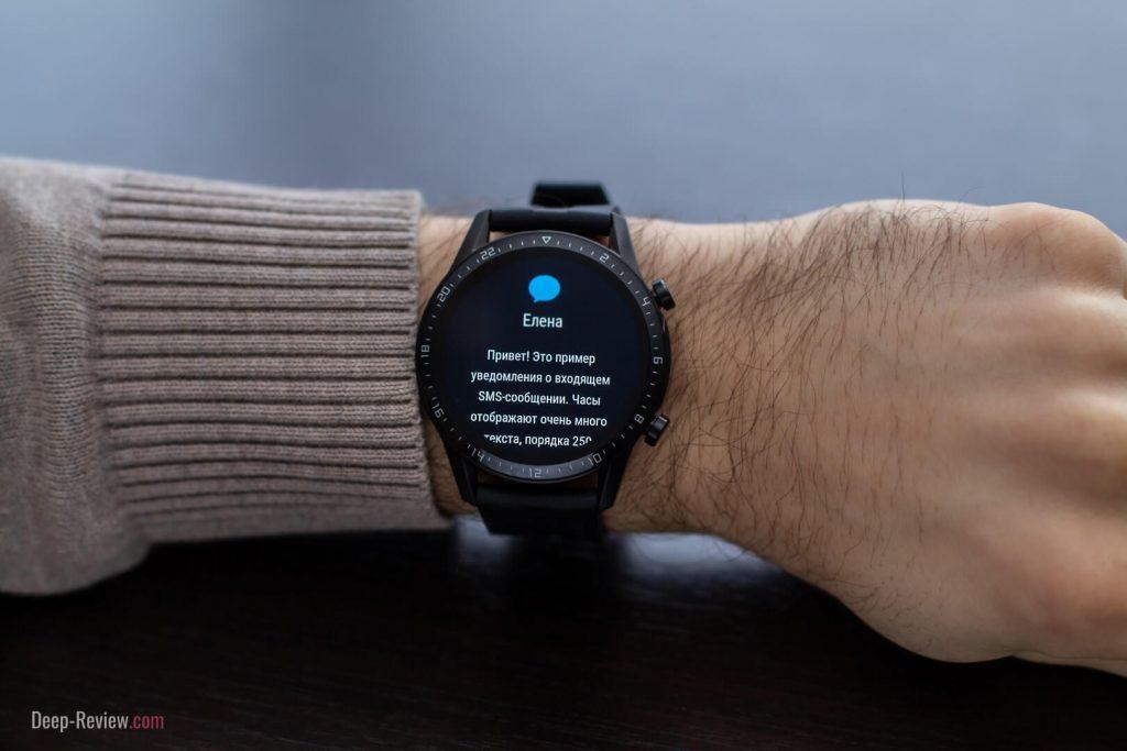 Пример уведомления на часах Huawei Watch GT 2