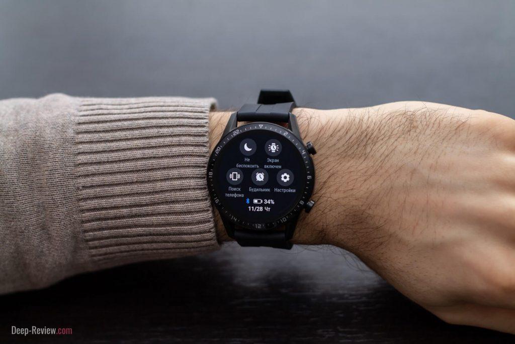 панель быстрого доступа на watch gt2