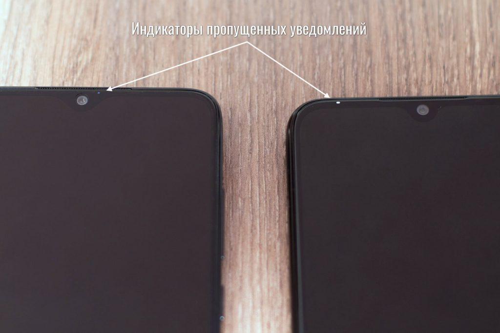 Индикаторы уведомлений на Redmi Note 8 и Note 8 Pro