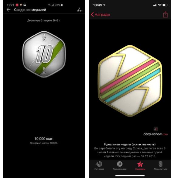 сравнение медалей Apple Watch и Huawei Watch GT 2