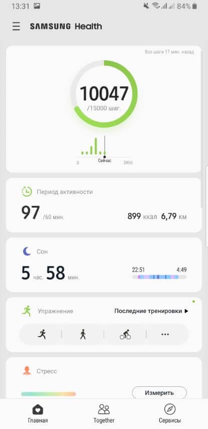 сводка данных в Samsung Health
