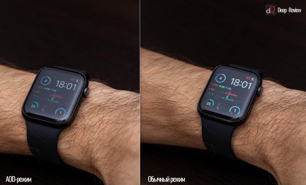 Сравнение обычного экрана и AOD на Apple Watch 5