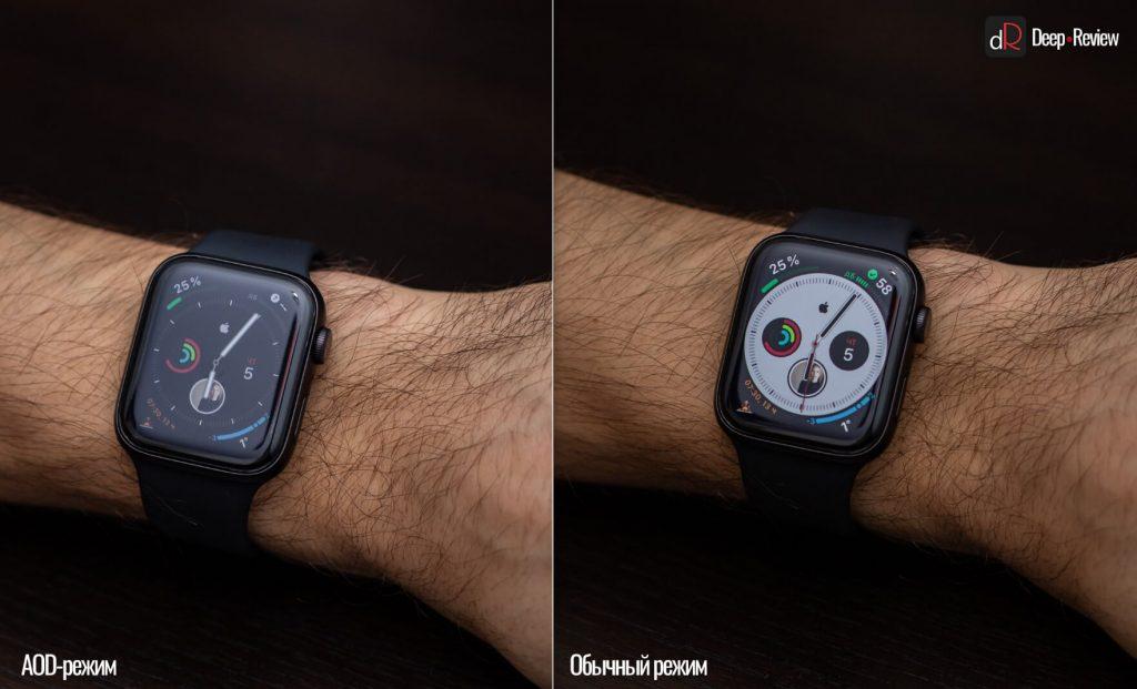 Сравнение обычного экрана и постоянно работающего на Apple Watch 5