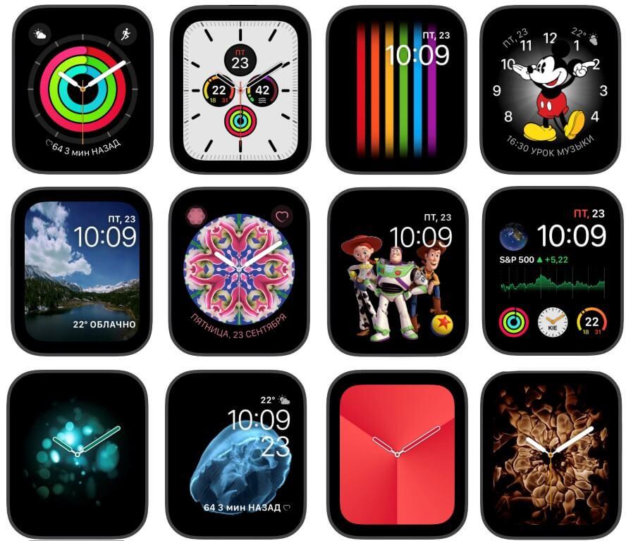 стандартные циферблаты Apple Watch 5