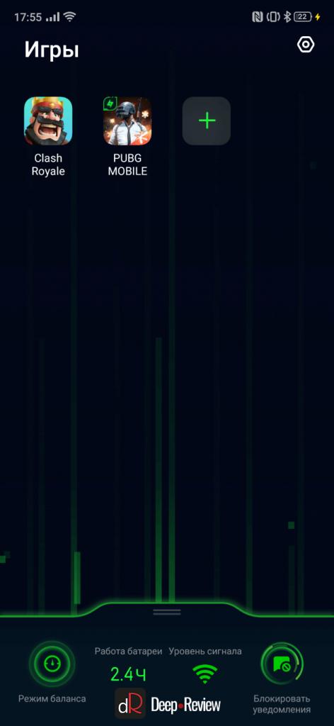 Игровое пространство в ColorOS