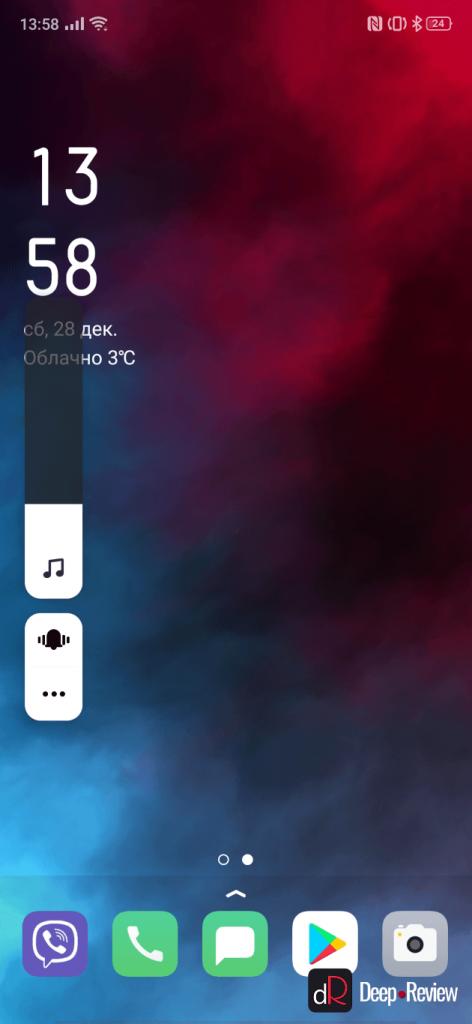 регулировка звука на Oppo ColorOS 6.1