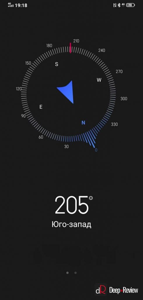 приложение компас в funtouch os