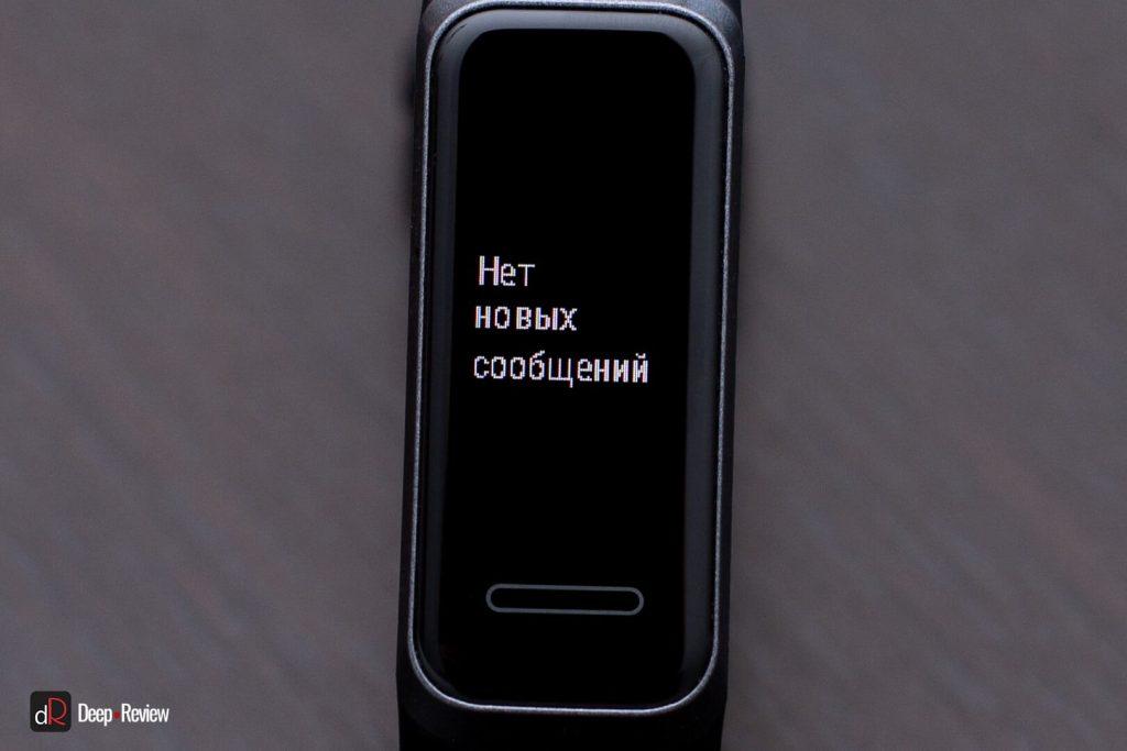 разрешение экрана Huawei Band 4