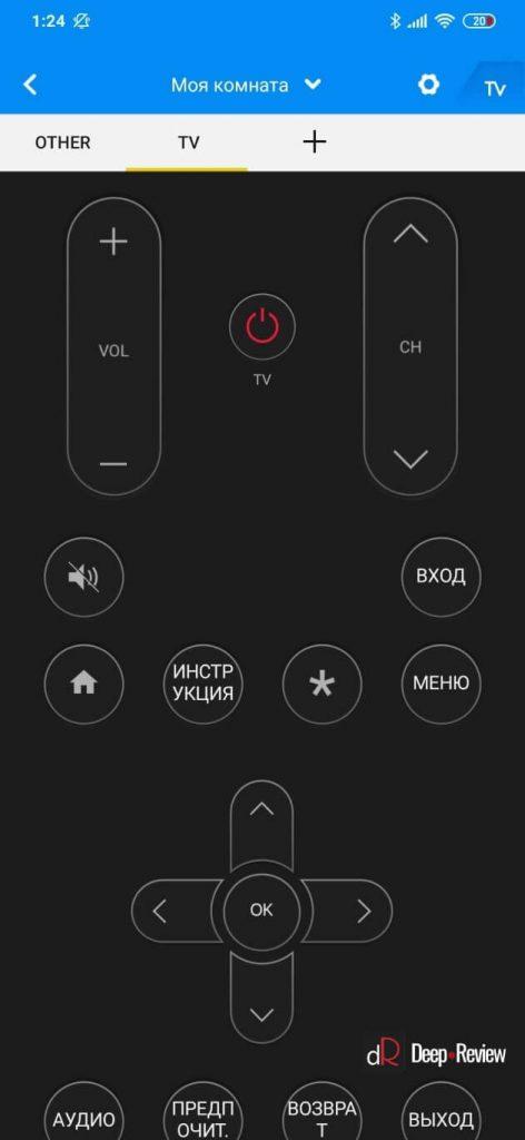 инфракрасный пульт ТВ от Xiaomi Mi Note 10