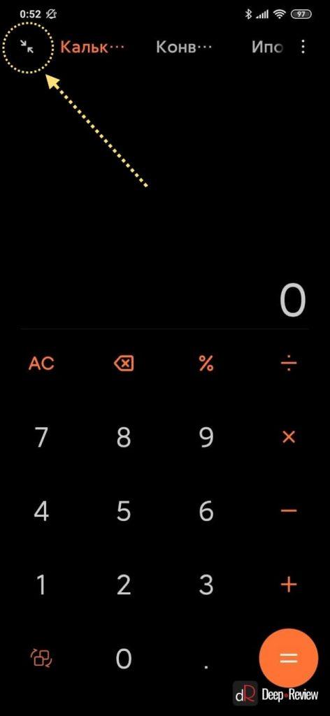 новый калькулятор xiaomi