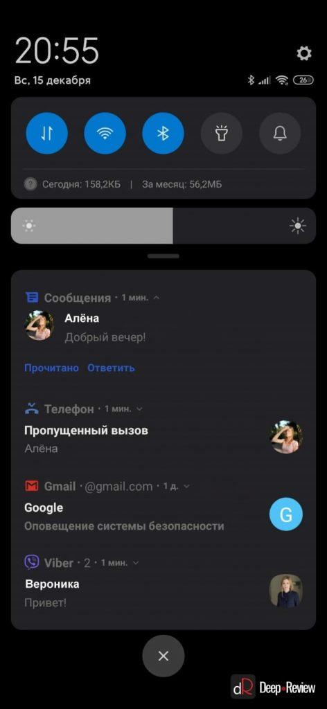 Android стиль