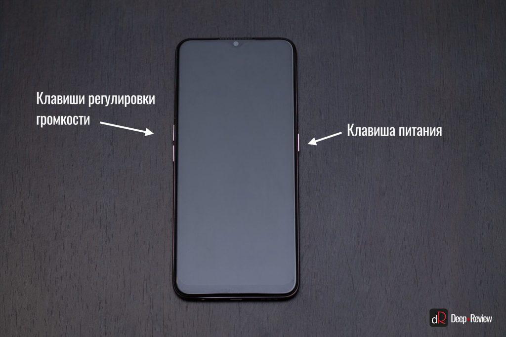 расположение кнопок на Oppo A5 2020
