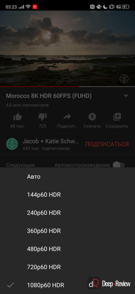 HDR видео в YouTube
