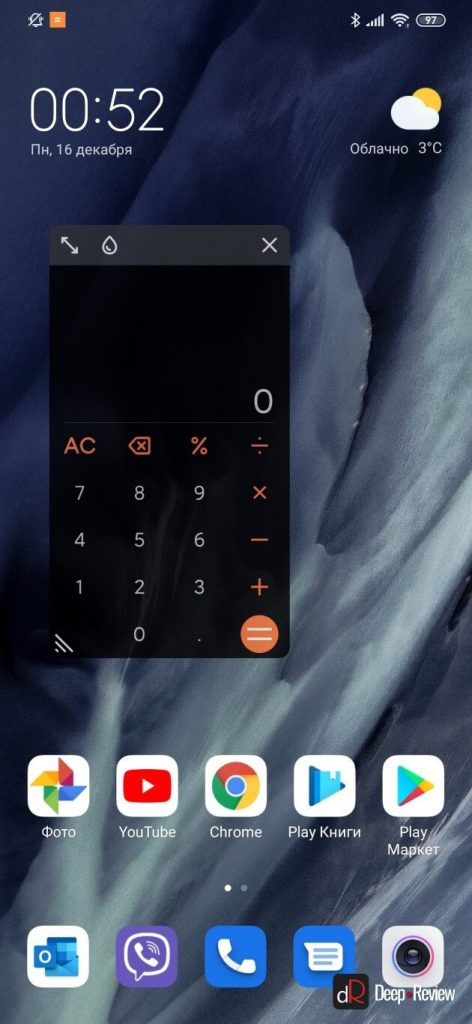 калькулятор в отдельном окошке xiaomi miui 11
