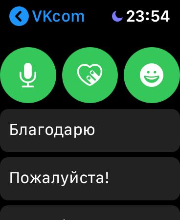 ответ на русском