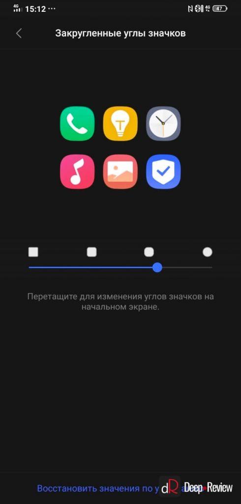 Изменение формы иконок до круглой