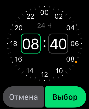 установка будильника на Apple Watch 5