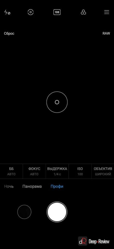 интерфейс камеры Xiaomi Mi Note 10