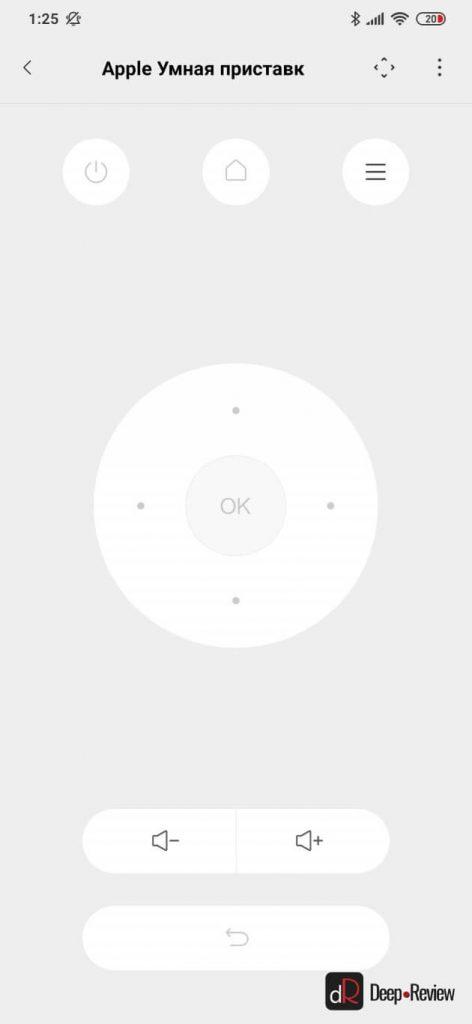 управление приставкой Xiaomi Mi Note 10
