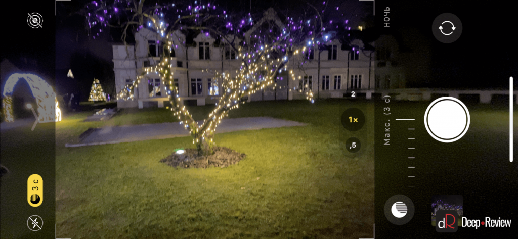 интерфейс камеры iPhone 11 Pro в ночном режиме