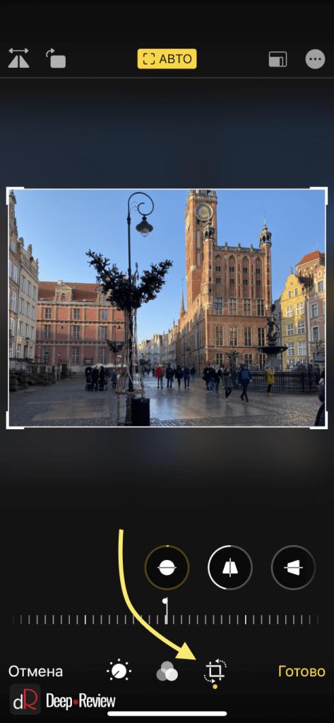 как изменить фото на iphone 11 pro