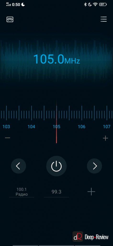 fm-радио на vivo v17